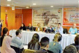 Clôture du Forum social mondial : Les citoyens du monde contre le terrorisme et l'oppression des peuples