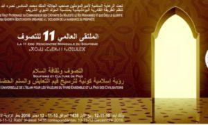 Maroc: Madagh à l'heure de sa onzième Rencontre mondiale du soufisme