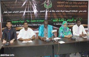 Mauritanie: Création du Mouvement de la Jeunesse Consciente pour l'Emploi