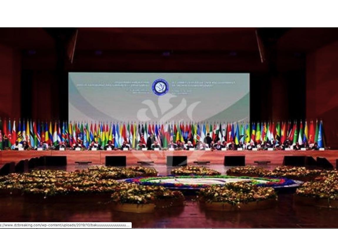 Dix-huitième Sommet du Mouvement des Non-alignés: allocution du Chef de l'Etat de l'Algérie (Texte intégral)