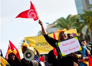 Power and Resistance at the World Social Forum in Tunisia