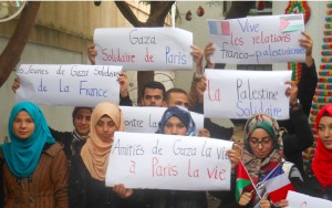 The youth of Gaza in solidarity with the people of France