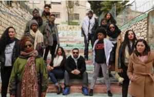 2015 Black Solidarity Statement with Palestine