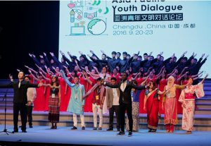 Asia-Pacific Youth Dialogue sparks 'young energy'