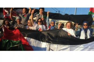 International Women's Boat to Gaza