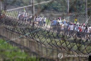 Korea: 500 Global Students to Hold Peace March near DMZ