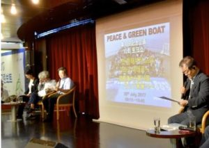 "10th Annual Japan-Korea ""Peace & Green Boat"" Joint Statement"