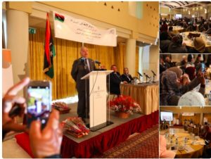 "International Women's Day Celebration and Launching Ceremony of the ""Libya for Peace"" Campaign, 8 March 2018"
