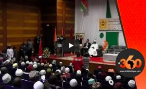 Ivory Coast: The Mohammed VI Foundation preaches the return to the sources of Islam through the Achâarite doctrine