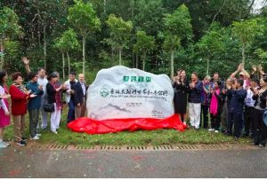 China Pu'er Sun River National Park dedicated as IIPT Peace Park