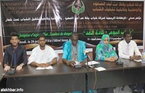 Mauritania: Creation of the Youth Movement for Employment