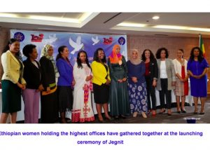 "Ethiopia Kicks Off ""Jegnit"" National Campaign. Aims to Establish Women-Led Network for Peace"