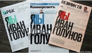 Ivan Golunov case: Russian media mark victory over police