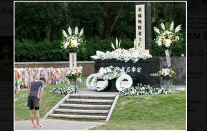 Full text of Nagasaki Peace Declaration on the 74th A-bomb anniversary