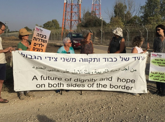 Yehezkel Landau: Can Zionism Be Redeemed?