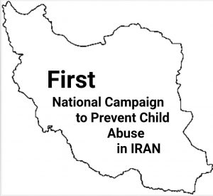 Iran: Educational program for parents was held by the First National Campaign to Prevent Child Abuse in IRAN