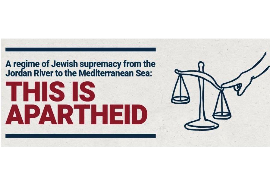 The B'tselem Report on Israeli Apartheid