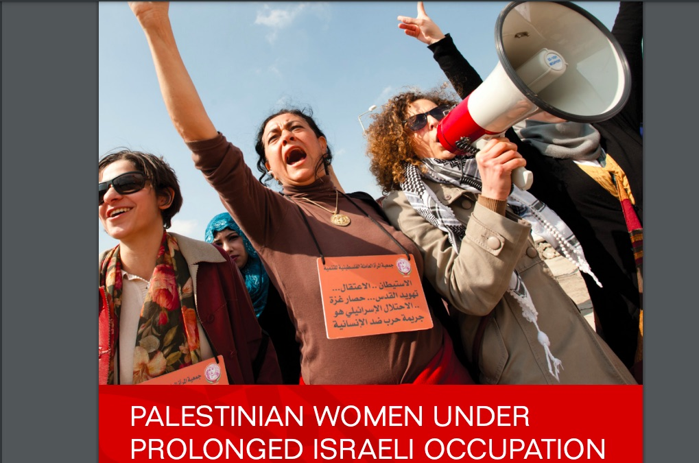 Women's leadership in the struggle for Palestinian freedom
