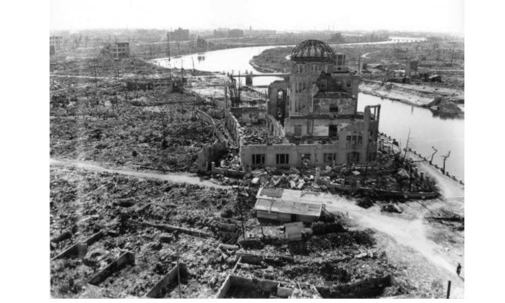 The City of Hiroshima: PEACE DECLARATION