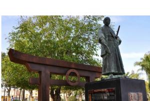 España: 100 Ciudades por la Paz reconoce el esfuerzo de Coria por tener lazos con Japón